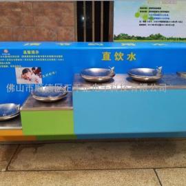 石家庄茶馆在喝水设备