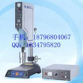 南京上海超声波塑料焊接机