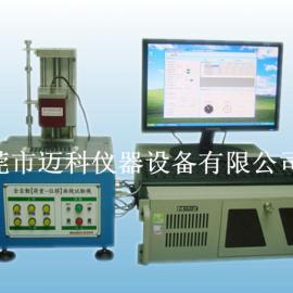 厂家直销全自动荷重位移曲线试验机,全自动荷重位移曲线试验仪