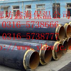直埋式预制保温管供应/蒸汽保温管厂家/规格