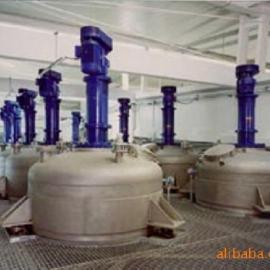 化工厂专用反应釜称重模块