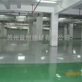 无锡实惠产品混凝土密封固化剂 水泥液体渗透剂