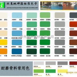 宜兴优质新型产品混凝土密封固化剂 水泥液体渗透剂
