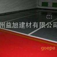 吴江*便宜混凝土密封硬化剂 地面起砂起灰处理剂  厂家直销