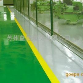 吴江混凝土密封硬化剂 地面起砂起灰处理剂  厂家直销