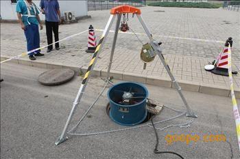 有限空间作业专业设备 三角架,通风机,呼吸器,四合一检测仪