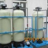 软化水处理装置