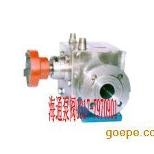 泊头海通LQB10/0.6型铸钢沥青保温齿轮泵
