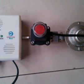 北京家用燃气罐紧急切断装置操作流程及作用