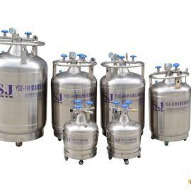 自增压液氮罐YDZ-50
