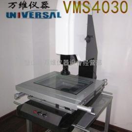 璧山高品质测量投影仪优惠价