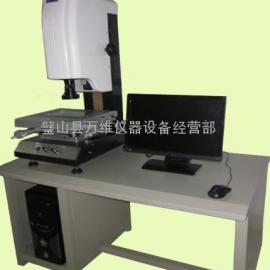 新津县二次元影像测量仪促销