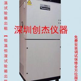 高低温试验箱出租 恒温恒湿试验箱出租 温度冲击试验箱租赁