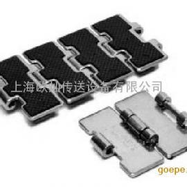 不锈钢防滑链板