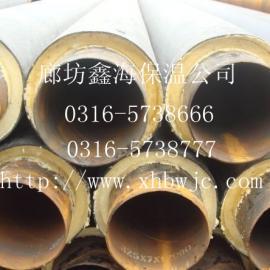 直埋式保温管价格 聚氨酯发泡保温管/57蒸汽保温管