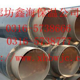 鑫海高密度聚乙烯保温管道,直埋式预制保温管厂家直销