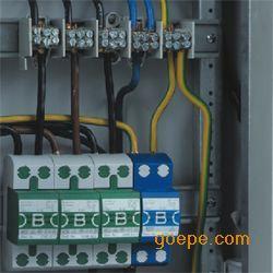 特惠直销OBO电源防雷器MC50-B/3+NPE
