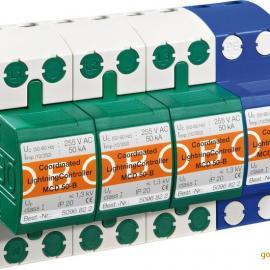 德国厂家直销进口OBO电源防雷器MCD50-B/3+NPE