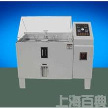LYW-015盐雾腐蚀试验箱bd