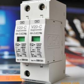 本月大量促销OBO电源防雷器V20-C/2