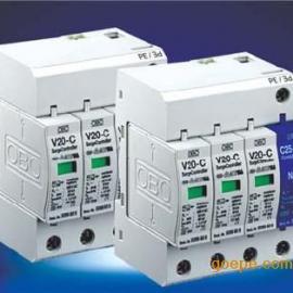 全年大量倾销特价OBO电源防雷器V20-C/3+NPE