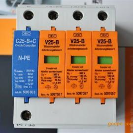 直供总配电进口OBO电源防雷器V25-B/3+NPE