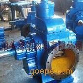 泊头齿轮泵 KCB1200型齿轮油泵 KCB1200输油泵
