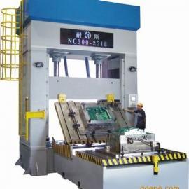 专业生产合模机设备120顿合模机