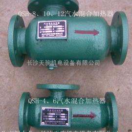 QSH-12-16-20-24-32汽水混合器