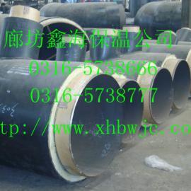 [供应]供应直埋冷热水保温管/生产厂家价格优惠
