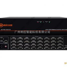 1进32出VGA分配器