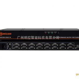 1进16出VGA分配器