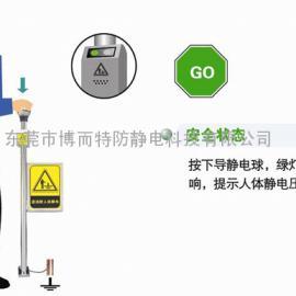 人体静电释放报警仪|静电释放球|静电泄放器