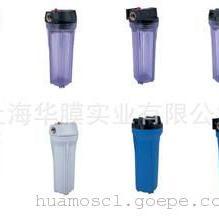 20寸蓝色滤壳|家用塑料滤壳|深圳滤壳厂家批发