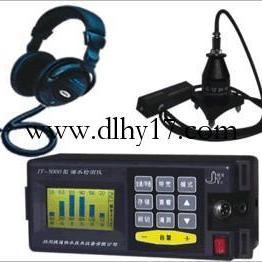 听漏设备、数显漏水检测仪