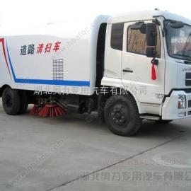 东风天锦大型扫路车/工厂用扫路车/洗扫车厂家