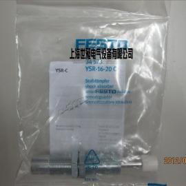 FESTO液压缓冲器 YSR-16-20-C