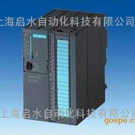西门子CPU312C,价格