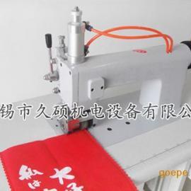 无纺布环保袋缝合切边设备