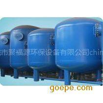 供应JGL机械过滤器 活性碳过滤器 聚福源优质品牌值得信赖