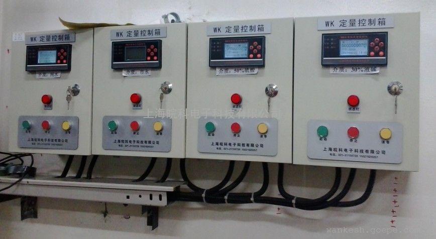 此时利用该开关信号通过配接继电器或接触器来控制