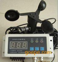 JL-TDJV风速报警监测记录仪