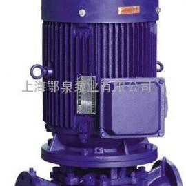 立式单级单吸热水离心泵