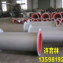 泥浆输送衬胶管,优质衬胶管道