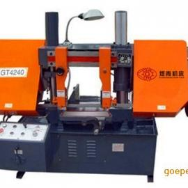 40锯床品牌 滕州4240锯床价格 锯床的种类