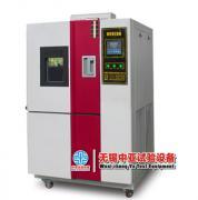 GDW-100,GDW-100L,无锡高低温试验箱