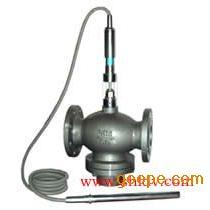 LDV230-3型自力式三通温控阀,上海立盾自力式三通温控阀