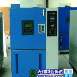 高低温试验箱|高低温试验机|高低温箱