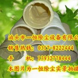 PPS除尘布袋/PPS除尘滤袋的价格