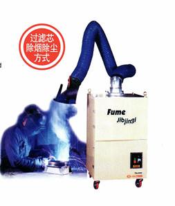 韩国YHB焊接用除烟除尘器YFC系列